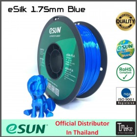 eSUN eSilk-PLA Filament Blue 1.75 mm.