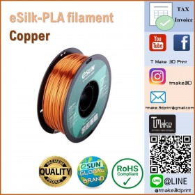 eSUN eSilk-PLA Filament Copper 1.75 mm.