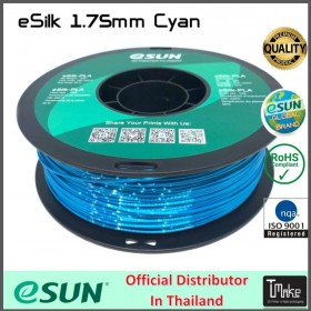 eSUN eSilk-PLA Filament Cyan 1.75 mm.