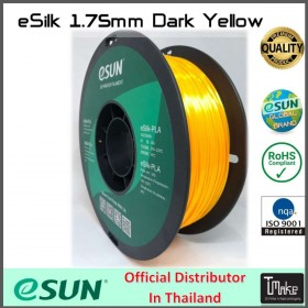 eSUN eSilk-PLA Filament Dark Yellow 1.75 mm.