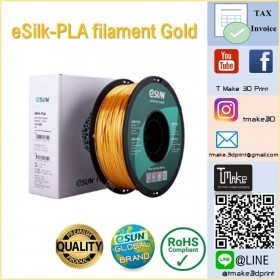 eSUN eSilk-PLA Filament Gold 1.75 mm.