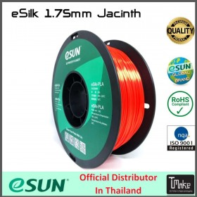 eSUN eSilk-PLA Filament Jacinth 1.75 mm.