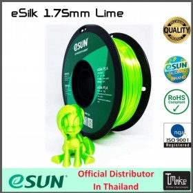 eSUN eSilk-PLA Filament Lime 1.75 mm.