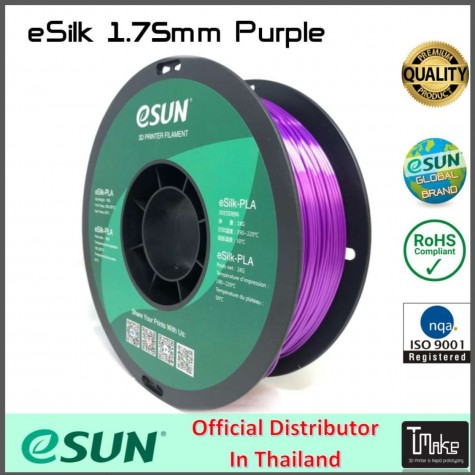 eSUN eSilk-PLA Filament Purple 1.75 mm.