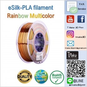eSUN eSilk-PLA Filament Rainbow Multicolor 1.75 mm.