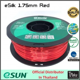 eSUN eSilk-PLA Filament Red 1.75 mm.