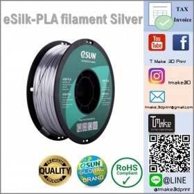 eSUN eSilk-PLA Filament Silver 1.75 mm.