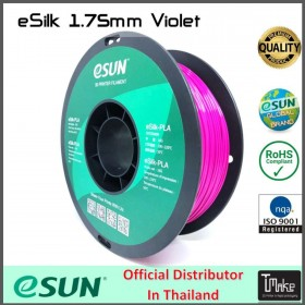 eSUN eSilk-PLA Filament Violet 1.75 mm.