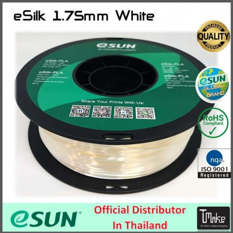 eSUN eSilk-PLA Filament White 1.75 mm.