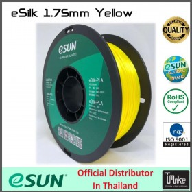 eSUN eSilk-PLA Filament Yellow 1.75 mm.