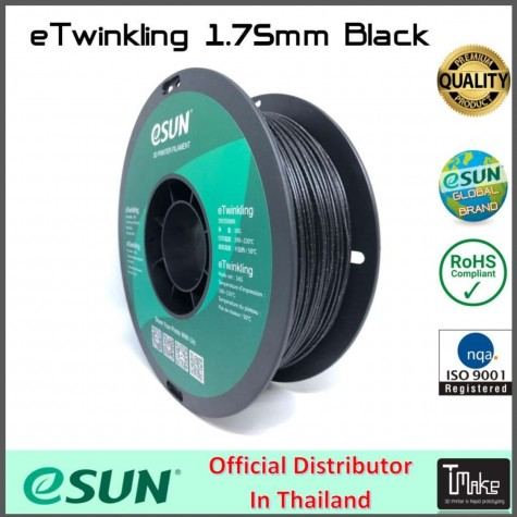 eSUN PLA Filament Black 1.75 mm.