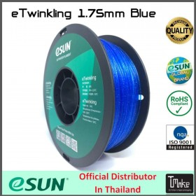 eSUN PLA Filament Blue 1.75 mm.