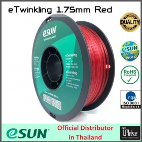 eSUN PLA Filament Red 1.75 mm.